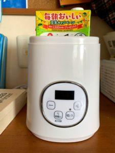 ヨーグルトメーカー 豆乳のパック