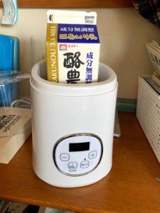 ヨーグルトメーカー 牛乳パックごと